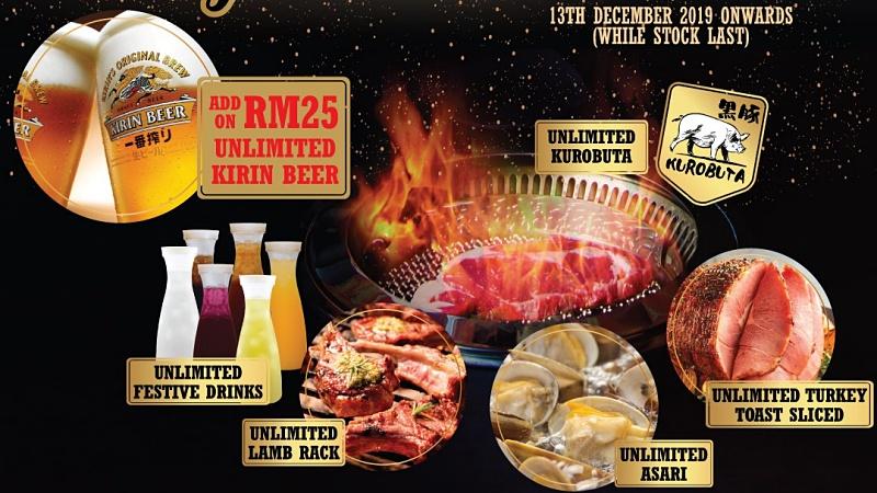 View New Year's Buffet at ROCKU Yakiniku