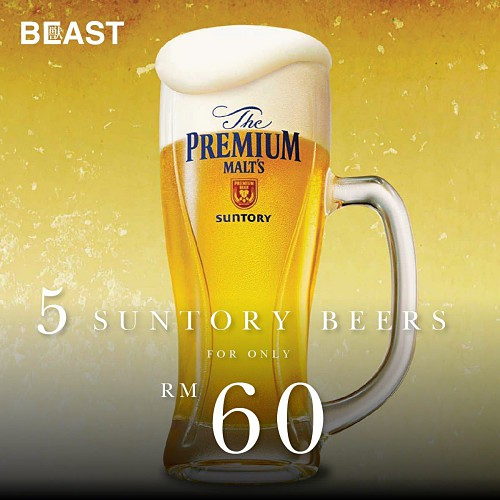 View Beer Promo at Beast by BIG