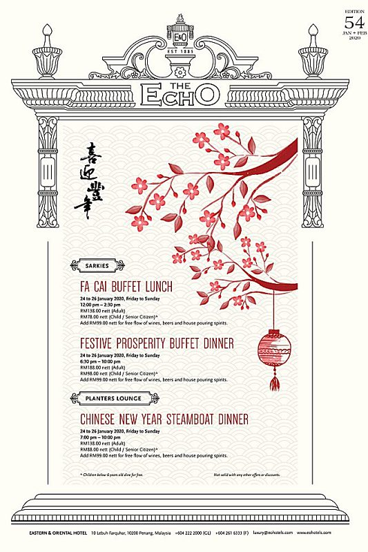 View CNY Menu at Sarkies