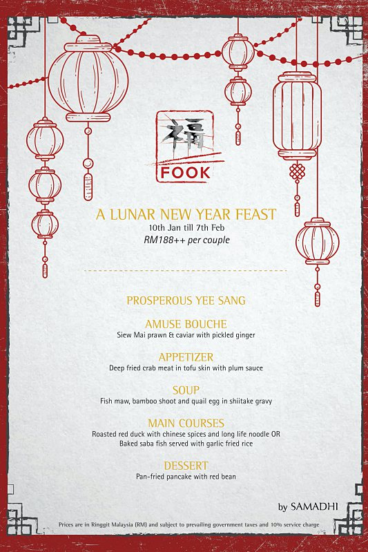 View CNY Menu at FOOK