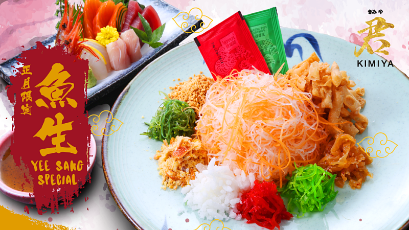 View Yee Sang at Kimiya
