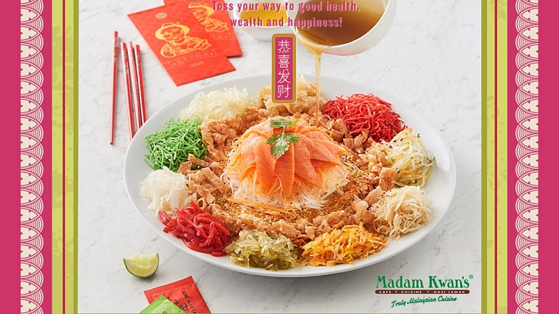 View CNY Menu at Madam Kwan's