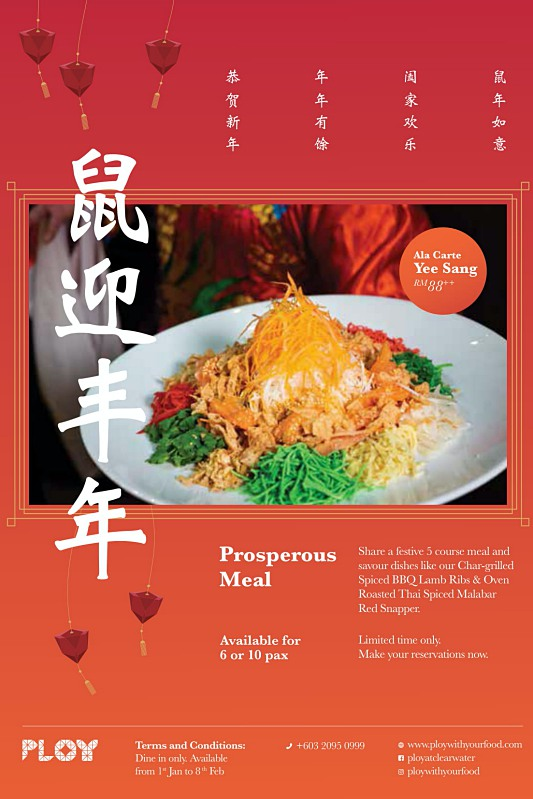 View CNY Menu at PLOY