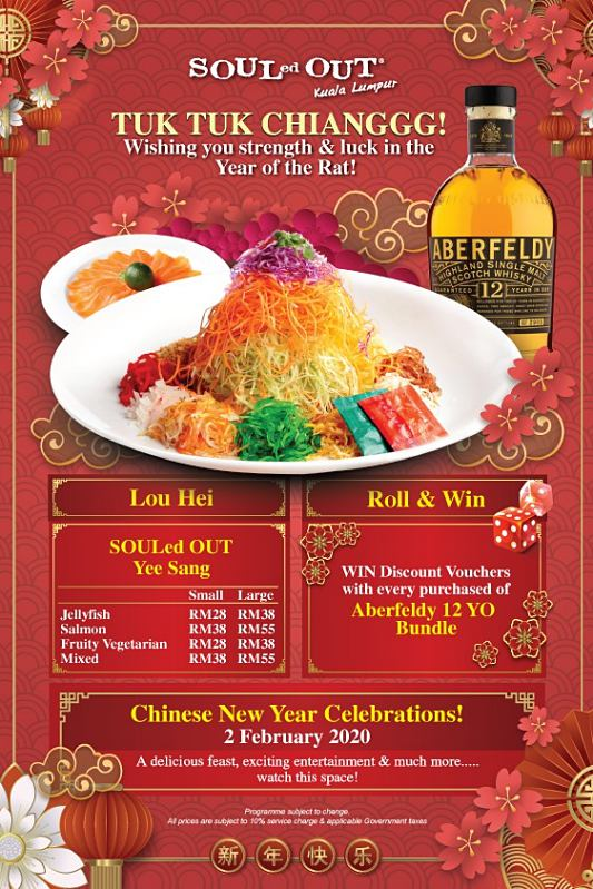 View Yee Sang at Souled Out Sri Hartamas