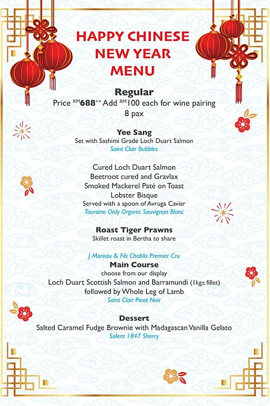 View CNY Menu at Southern Rock Seafood