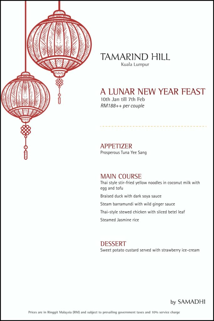 View CNY Menu at Tamarind Hill KL