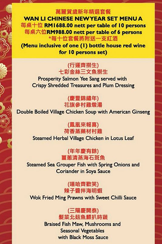 View CNY Set Menu at Wan Li Chinese Restaurant @ Renaissance Johor Bahru Hotel