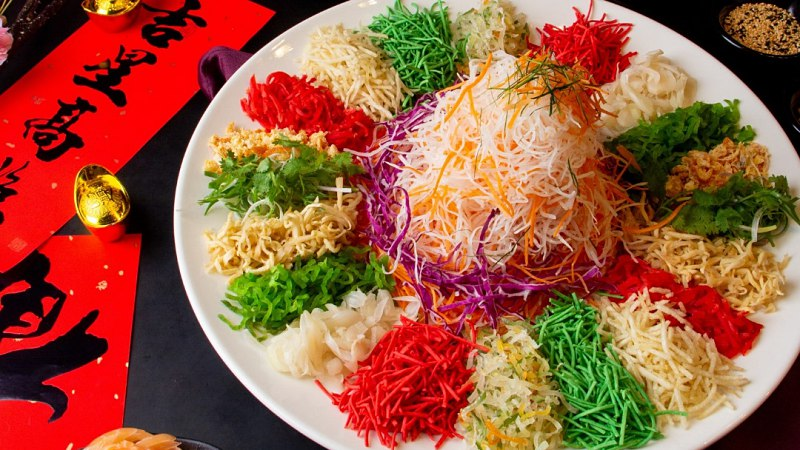 View Yee Sang at Way Modern Chinois