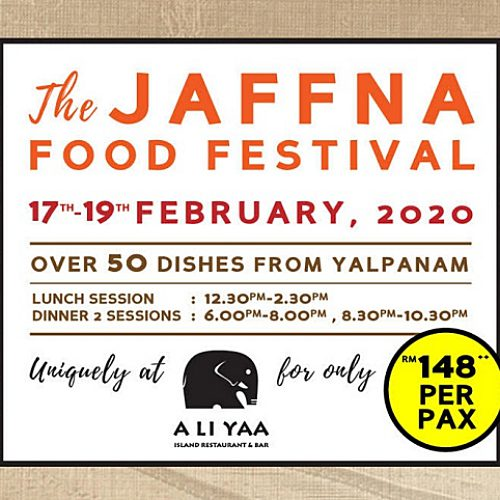 View Janffna Food Festival at ALIYAA