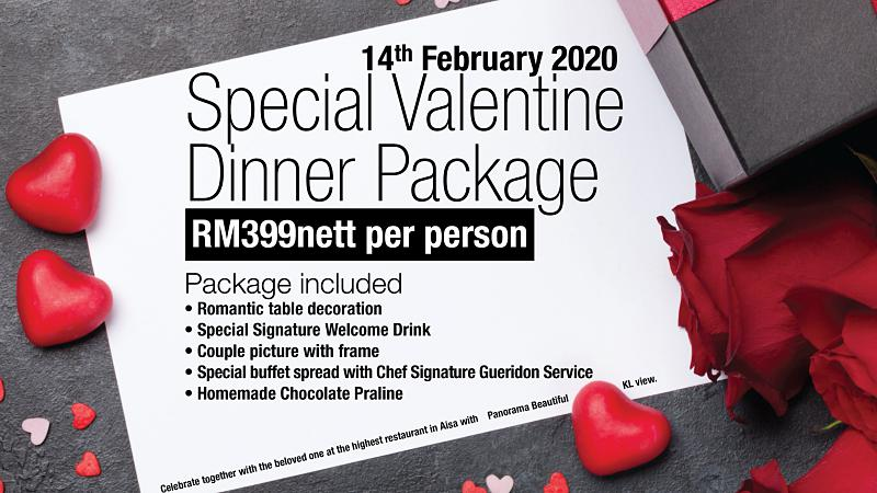 View Valentine's Menu at Atmosphere 360