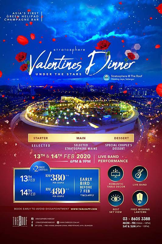 View Valentine's Menu at Stratosphere