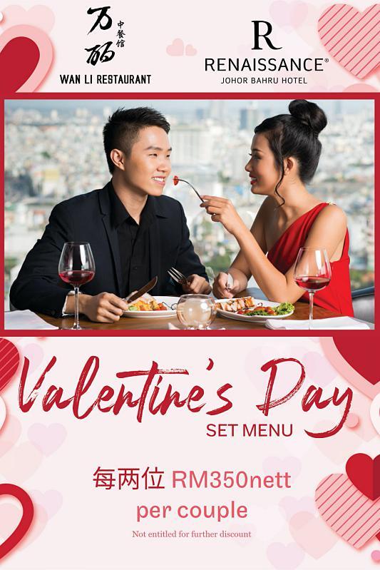 View Valentine's Menu at Wan Li