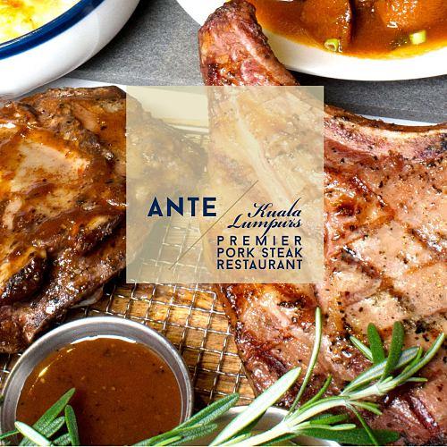 View New Menu at ANTE