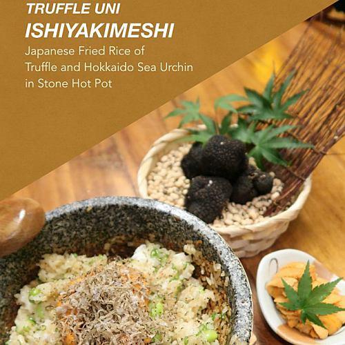 View Kampachi Truffle Uni New Dish