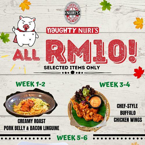 View Naughty Nuri's RM10 Promo