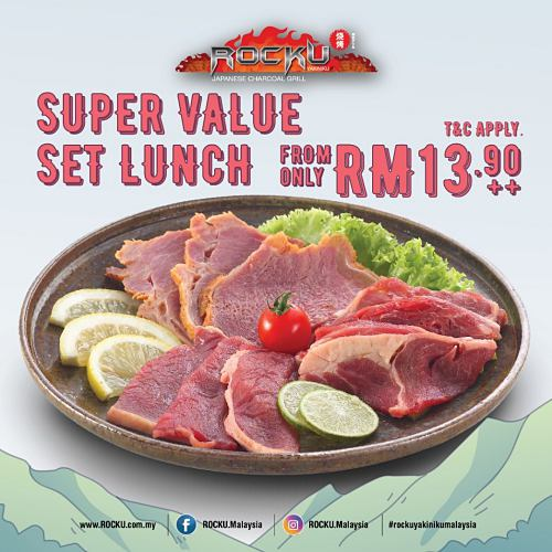 View Super Value Set Lunch at ROCKU