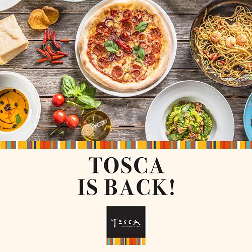 View Tosca Promo at DoubleTree by Hilton Johor Bahru