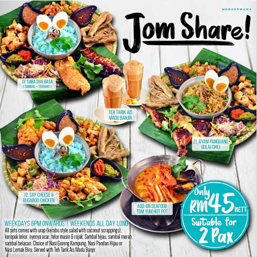 View Jom Share Set for 2 at Wondermama