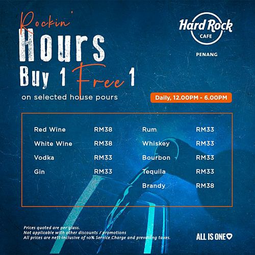 View Hard Rock Cafe Buy 1 Free 1 Promo
