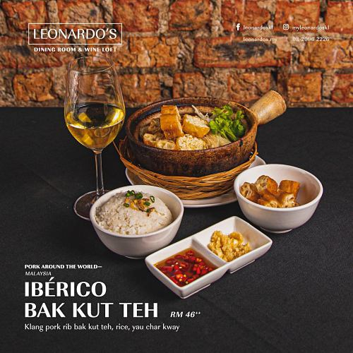 View Iberico Bak Kuh Teh at Leonardo's Dining Room & Wine Loft