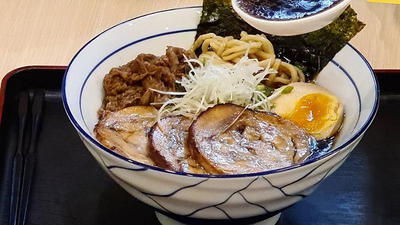 View Japanese Food at Maruki Ramen
