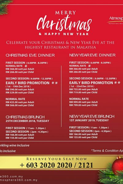 Click here to view Christmas Menu at Atmosphere 360 Revolving Bar