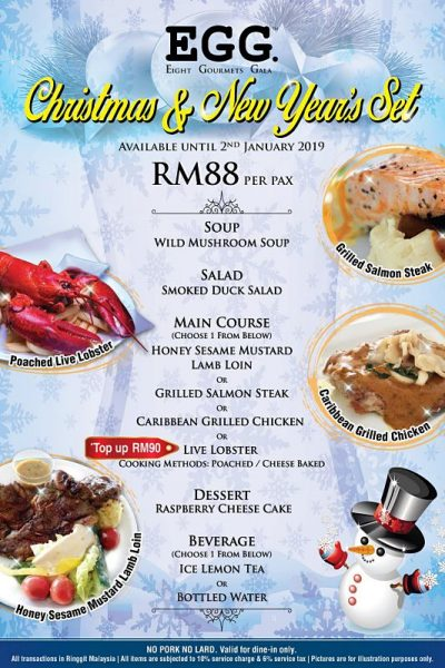 Click here to view EGG 8 Gourmets Gala's Christmas Menu