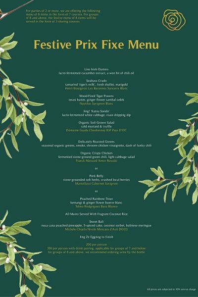 jingze_festive_prix_fixe_menu_2018_3_blog