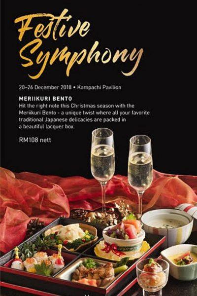 kampachi_pavilion_festive_symphony_xmas_menu2018_blog