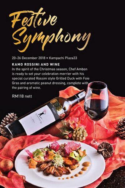 kampachi_plaza33_festive_symphony_xmas_menu2018_blog